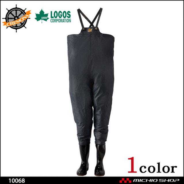 産業用 水産産業用 LOGOS ロゴス クレモナ水産 胴付き長靴 10068