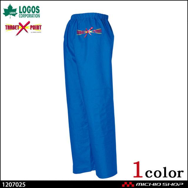 産業用 水産産業用 LOGOS ロゴス ターゲットポイント パンツ 1207025