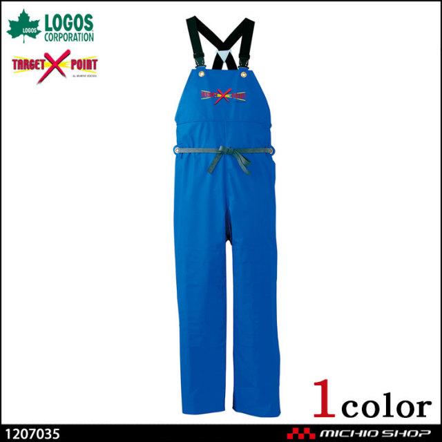 産業用 水産産業用 LOGOS ロゴス ターゲットポイント オーバーオール(サスペンダー式)1207035