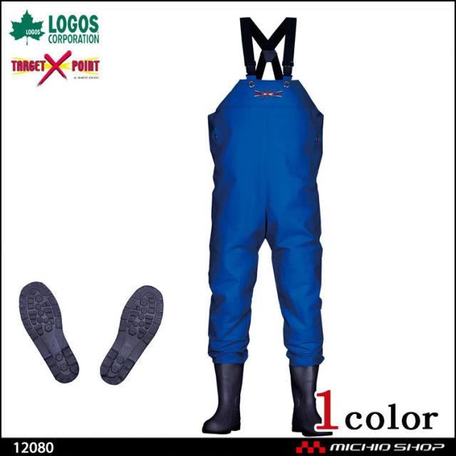 産業用 水産産業用 LOGOS ロゴス ターゲットポイント ハイパーウエダ-チェストタイプ 12080
