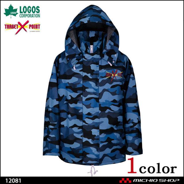 産業用 水産産業用 LOGOS ロゴス ターゲットポイント ジャケット 12081