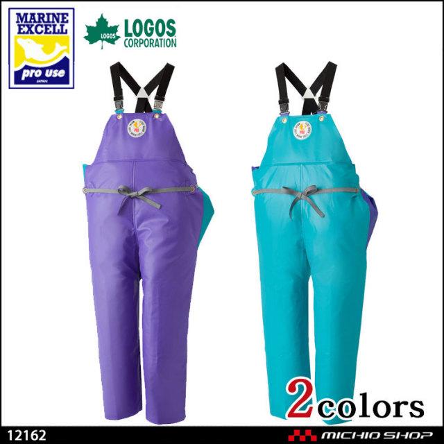 産業用 水産産業用 LOGOS ロゴス マリンエクセル・プロ 胸当付ズボン(サスペンダー式)12162