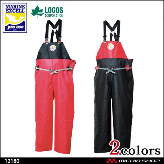 産業用 水産産業用 LOGOS ロゴス マリンエクセルオーバーオール 12180