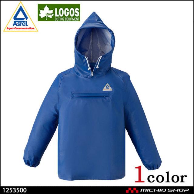 産業用 水産産業用 LOGOS ロゴス レインアタッカー ヤッケ 1253500