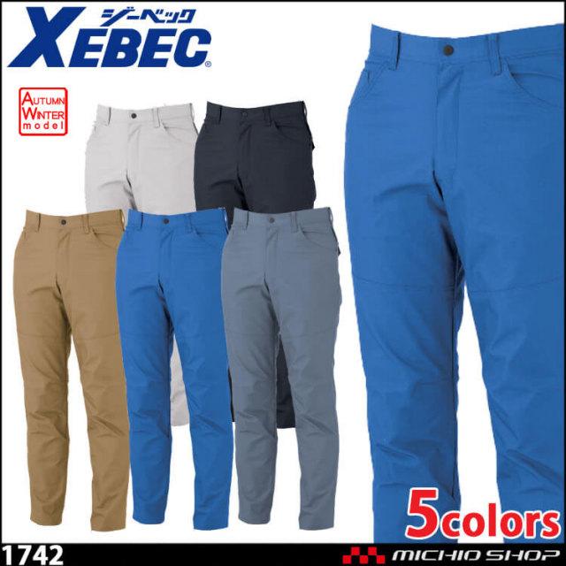 [11月上旬入荷先行予約]作業服 XEBEC ジーベック スラックス 1742 通年 作業着 2021年秋冬新作