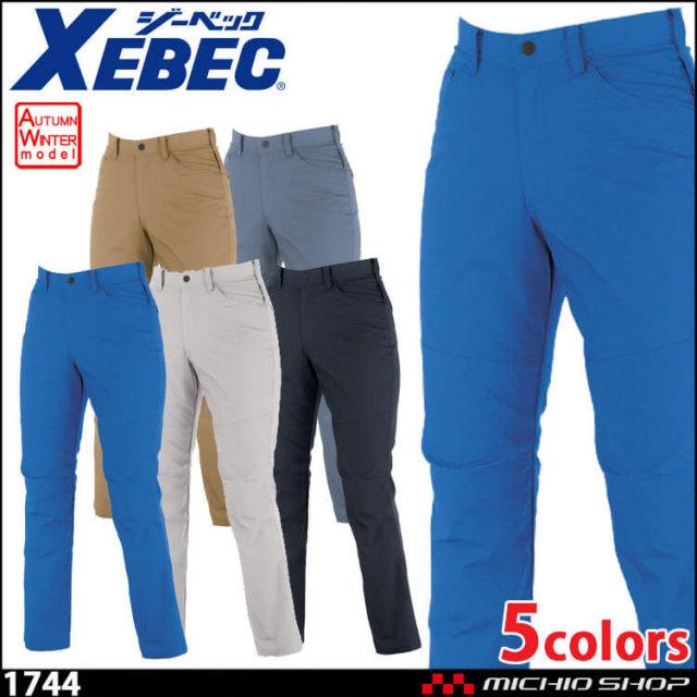 [11月上旬入荷先行予約]作業服 XEBEC ジーベック スラックス レディース 1744 通年 作業着 2021年秋冬新作