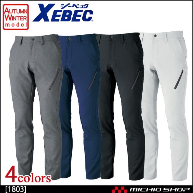 XEBEC ジーベック メンズパンツ 1803 作業服 2018年秋冬新作