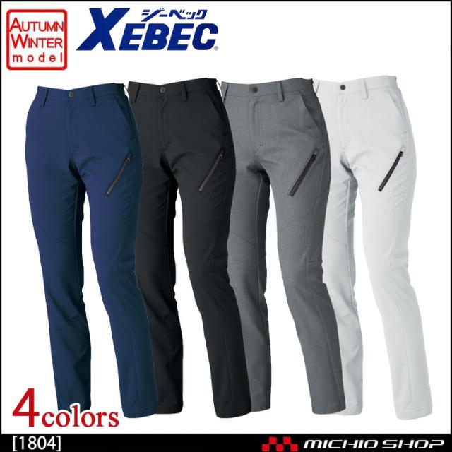 XEBEC ジーベック レディススラックス 1804 作業服 2018年秋冬新作