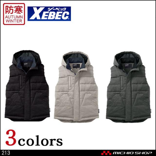 防寒服 作業服 XEBEC ジーベック 現場服 秋冬防寒ベスト 213