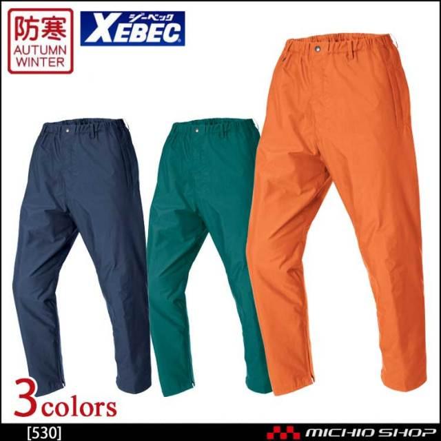 防寒服 XEBEC ジーベック 防水防寒パンツ 530 作業服