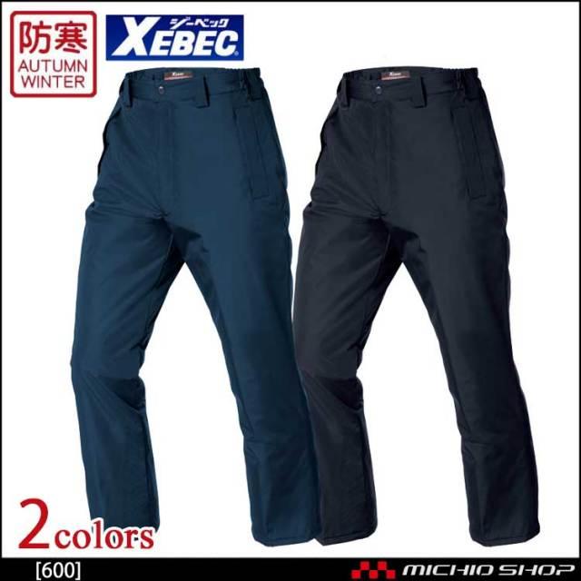 防寒服 XEBEC ジーベック 防水防寒パンツ 600 作業服
