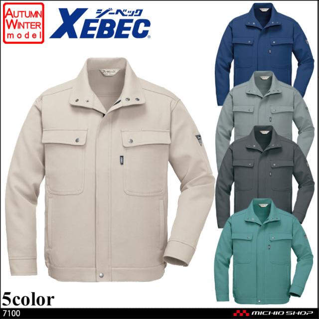 XEBEC ジーベック 秋冬 長袖ブルゾン 7100 作業服