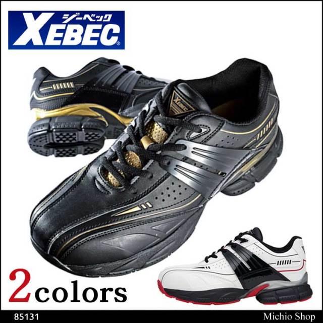 安全靴 XEBEC ジーベック セフティシューズ  メッシュ プレミアム 85131