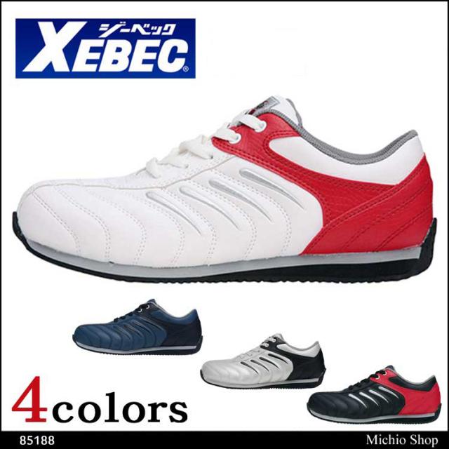 安全靴 XEBEC ジーベック セフティシューズ KaKuDa MODEL 85188