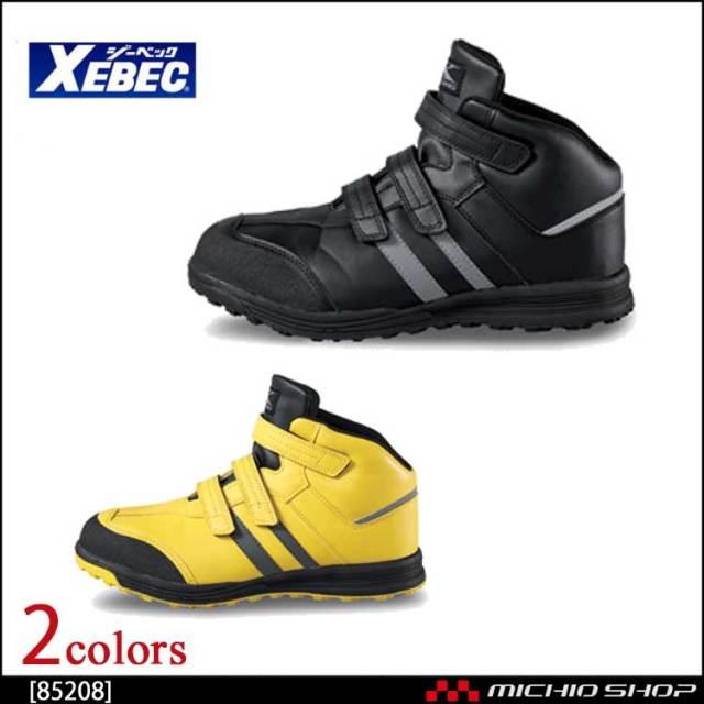 安全靴 XEBEC ジーベック 踏み抜き防止セフティシューズ 85208