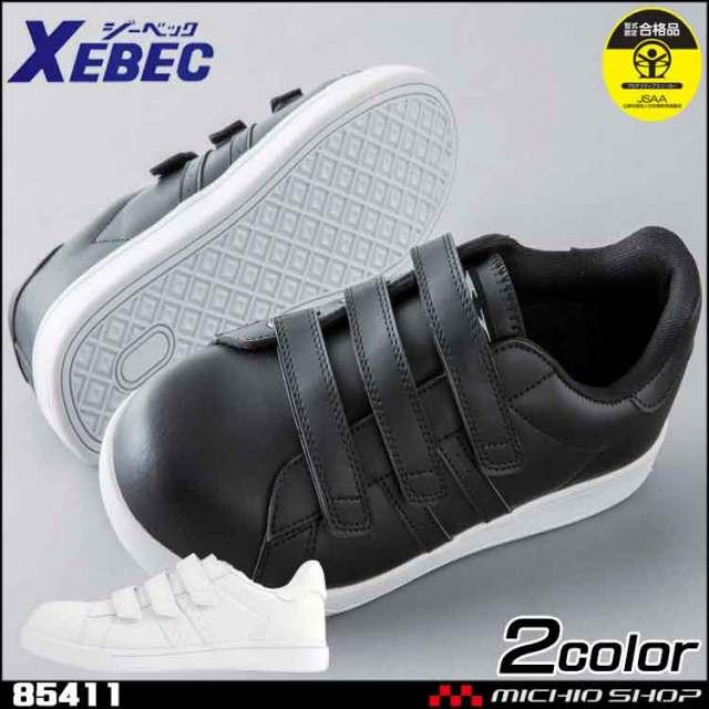 安全靴 XEBEC ジーベック プロスニーカー(先芯入り)(マジックテープ) 85411 2019年秋冬新作