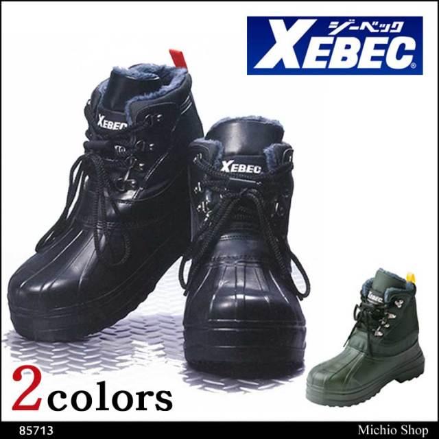 XEBEC ジーベック EVA防寒ブーツ 85713