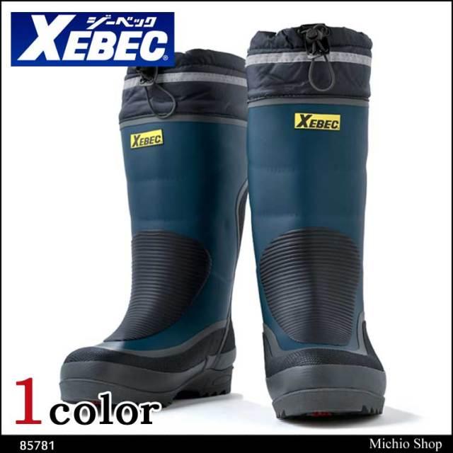 作業靴 XEBEC ジーベック 防寒長靴 85781