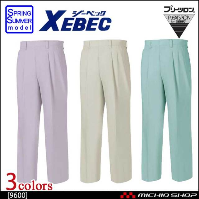 作業服 ジーベック XEBEC ツータックスラレーズスラックス 春夏 9600 麻混