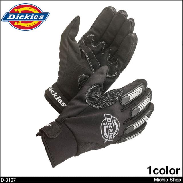 作業服 コーコス Dickies ディッキーズ 手袋 マイクログローブ2 D-3107
