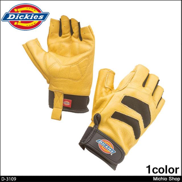 作業服 コーコス Dickies ディッキーズ 手袋 牛本革グローブ(指出し) D-3109