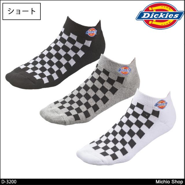 作業服 コーコス Dickies ディッキーズ ショートソックス 3P D-3200 3足組 靴下 ソックス
