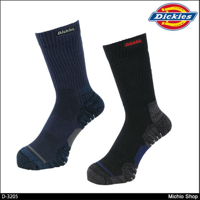 作業服 コーコス Dickies ディッキーズ クッションレギュラー 2P D-3205 靴下 ソックス 2足組