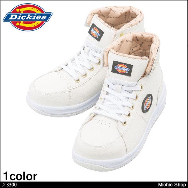 安全靴 鋼製先芯 コーコス Dickies ディッキーズ セーフティーシューズ D-3300