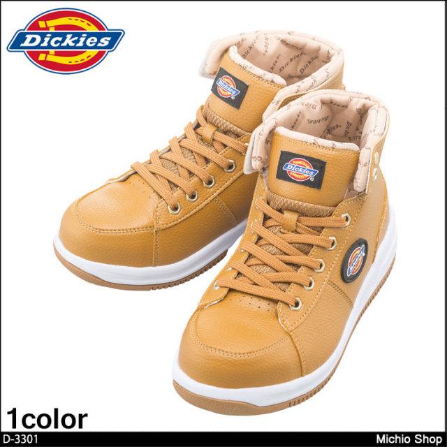 安全靴 コーコス Dickies ディッキーズ セーフティーシューズ D-3301