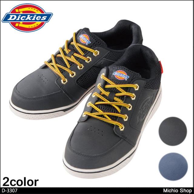 安全靴 鋼製先芯 コーコス Dickies セーフティーローカット D-3307