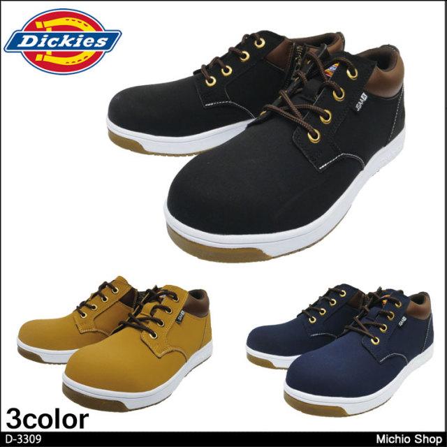 安全靴 鋼製先芯 コーコス Dickies ディッキーズ セーフティースニーカー D-3309