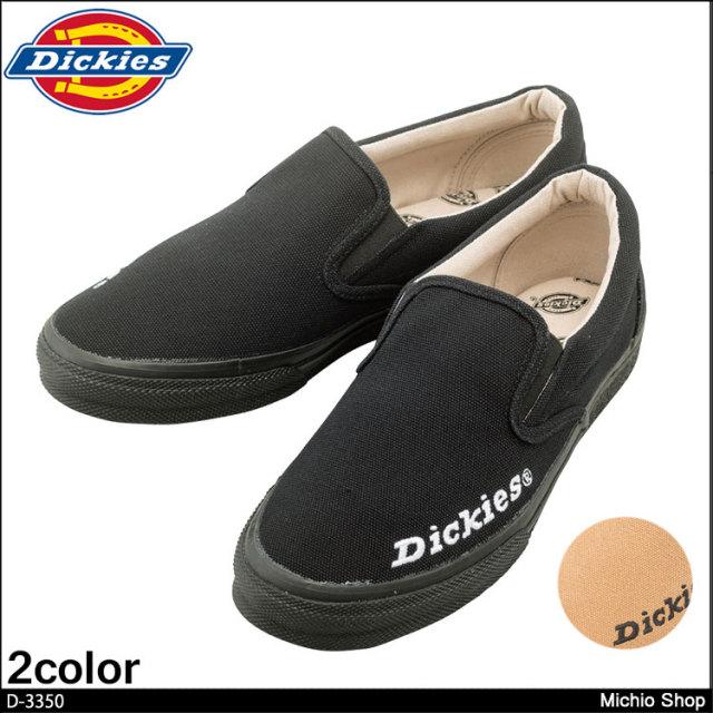 靴 コーコス Dickies ディッキーズ スニーカー D-3350