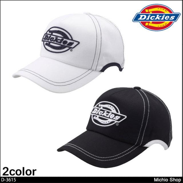 作業服 コーコス Dickies ディッキーズ 帽子 ライン入りツイルキャップ D-3615