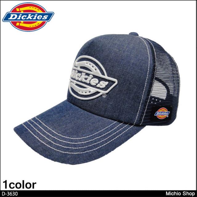 作業服 コーコス Dickies ディッキーズ デニムアメリカンキャップ D-3630