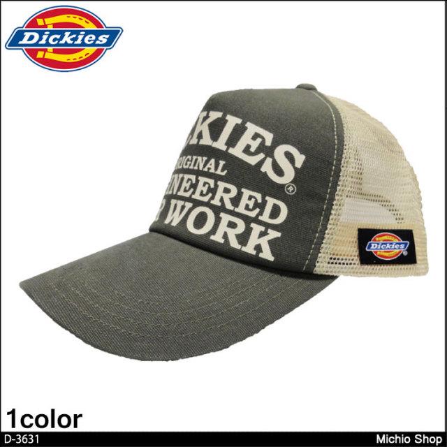 作業服 コーコス Dickies ディッキーズ 帽子 帆布アメリカンキャップ D-3631