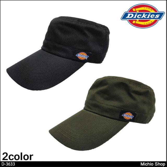 作業服 コーコス Dickies ディッキーズ 帽子 ドゴールキャップ D-3633