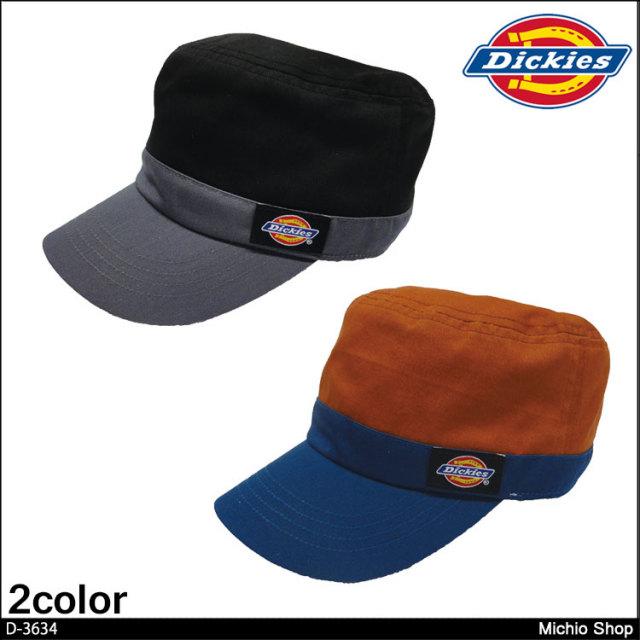 作業服 コーコス Dickies ディッキーズ 帽子 切替ドゴールキャップ D-3634