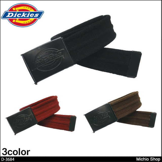 作業服 コーコス Dickies ディッキーズ ワンタッチ3つ畝ベルト D-3683
