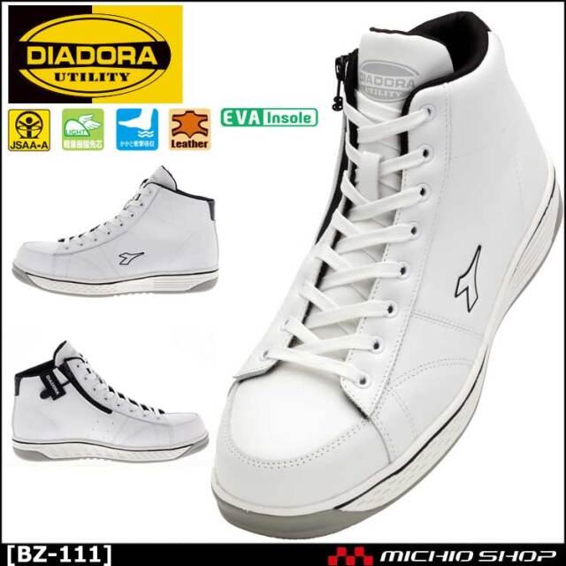 安全靴 DIADORA[ディアドラ] BUZZARD(バザード) プロスニーカー JSAA A種適合 セーフティスニーカー BZ-111