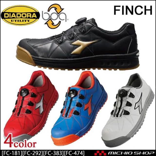 安全靴 DIADORA[ディアドラ] フィンチ FINCH セーフティスニーカー FC-181 FC-292 FC-383 FC-474
