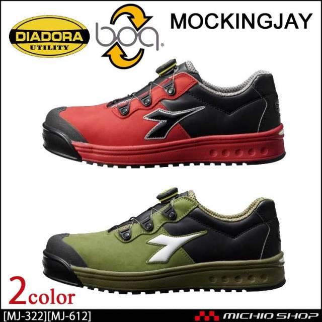 安全靴 DIADORA[ディアドラ] モッキングジェイ セーフティスニーカー MJ-322 MJ-612