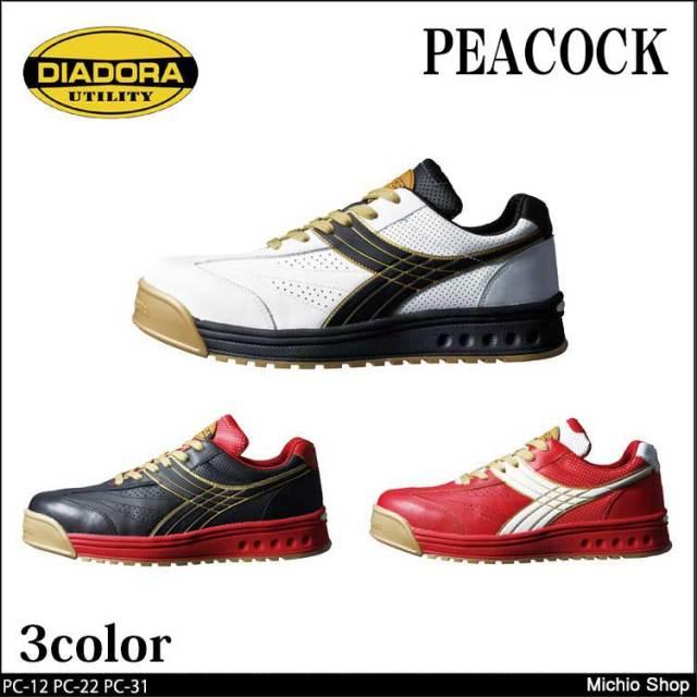 安全靴 DIADORA[ディアドラ]  ピーコック ユーティリティ セーフティスニーカー PC-12