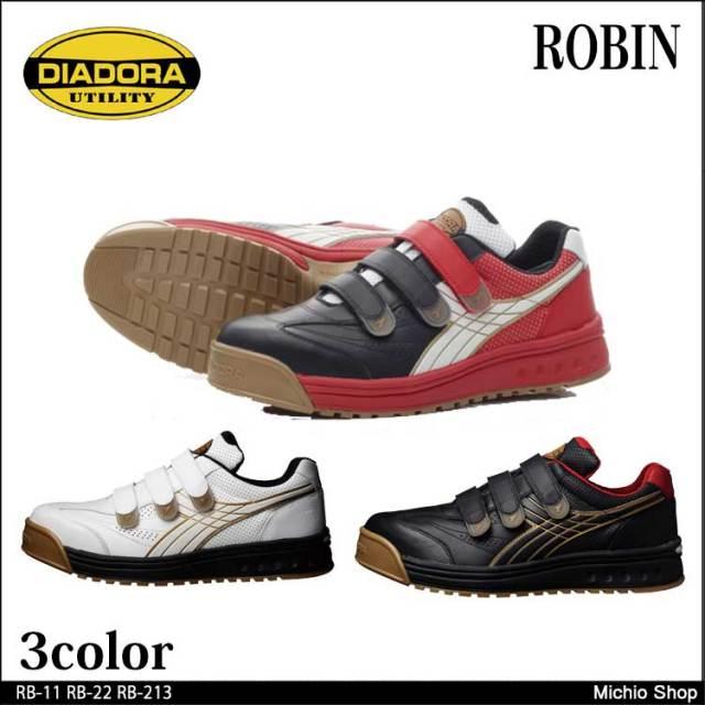 安全靴 DIADORA[ディアドラ] ロビン ユーティリティ セーフティスニーカー RB-11