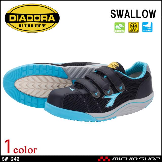 安全靴 DIADORA[ディアドラ] スワロー SWALLOW セーフティスニーカー SW-242
