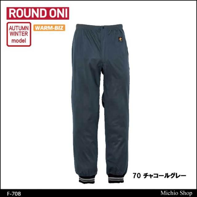 作業服 ROUND ONI パンツ F-708 丸鬼商店