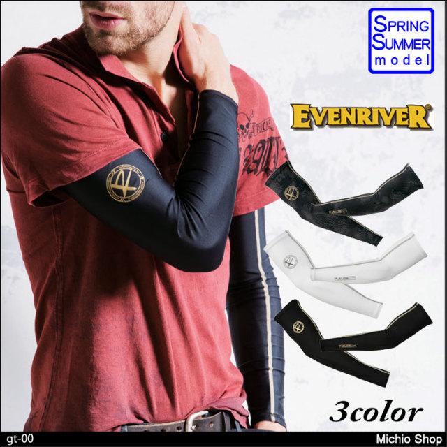 [ゆうパケット対応]作業服 EVENRIVER アイスコンプレッションアームカバー GT-00 イーブンリバー