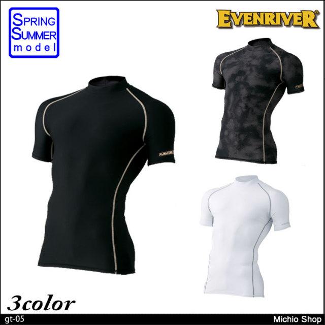 [ゆうパケット対応]作業服 EVENRIVER アイスコンプレッションローネック(半袖) GT-05 イーブンリバー