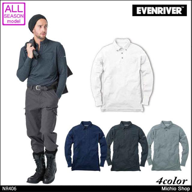 作業服 EVENRIVER イーブンリバー ソフトドライポロシャツ(長袖) NR406