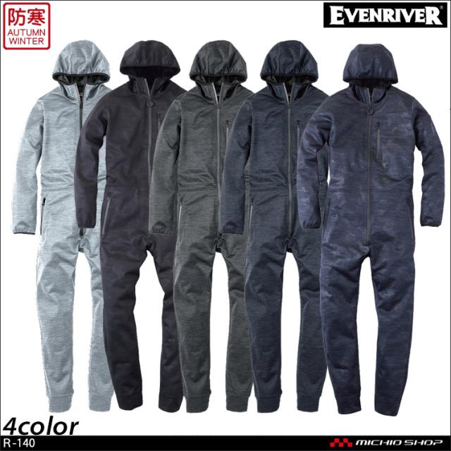 防寒 作業服 EVENRIVER  イーブンリバー 防風ストレッチカバーオール  R-140
