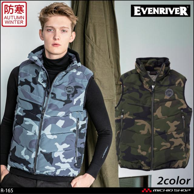 防寒 作業服 EVENRIVER  イーブンリバー ミリタリーハードベスト R-165